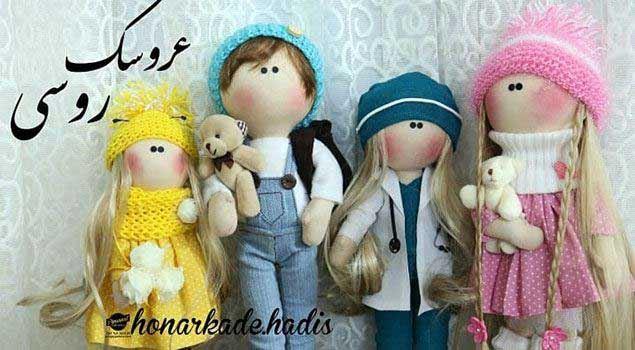 انواع عروسک های روسی باکیفیت
