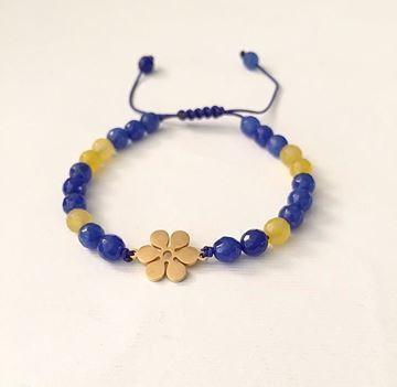 دستبند سنگ جید آبی تراش خورده با پلاک استیل و قابلیت تنظیم سایز
