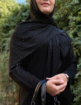 روسری ریشه-ملیله