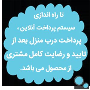 باکس نمایش پیام ها و اطلاع رسانی های مهم کوشانه